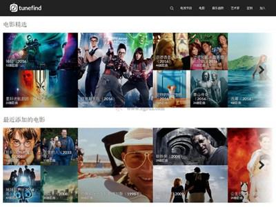 【经典网站】TuneFind:电影和电视音乐查询网