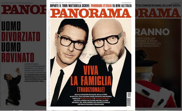 【经典网站】Panorama:意大利全景新闻周刊
