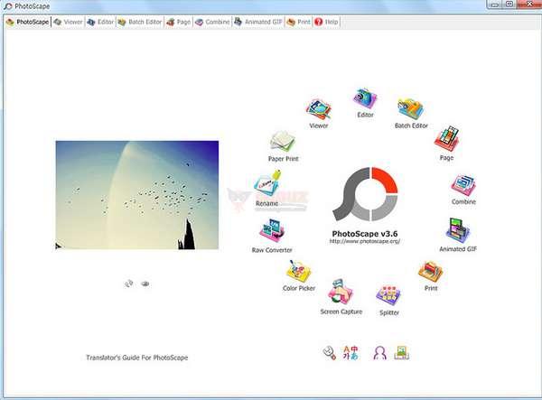【工具类】PhotoScape 免费且好用的照片编辑工具