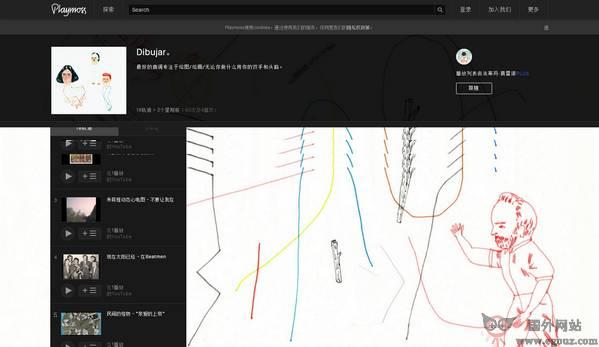 【经典网站】PlayMoss:在线音乐收藏管理平台