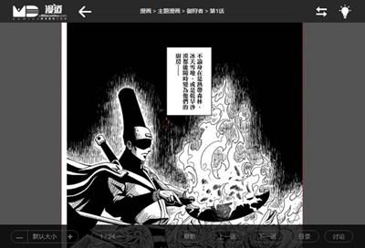 【经典网站】漫道|原创漫画创作平台