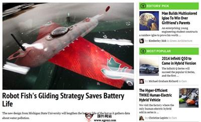 【经典网站】TreeHugger:科技新闻资讯网
