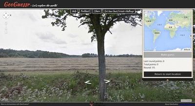 【经典网站】GeoGuessr:基于谷歌街景随机地点推测网