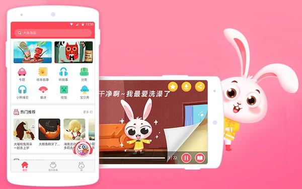 【经典网站】儿童音视频故事网 – 兔耳故事