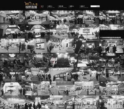 【经典网站】视野直播|全球网络视频直播平台