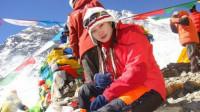 纪录片类登山视频
