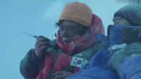 电影类登山视频