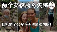 生活类登山视频