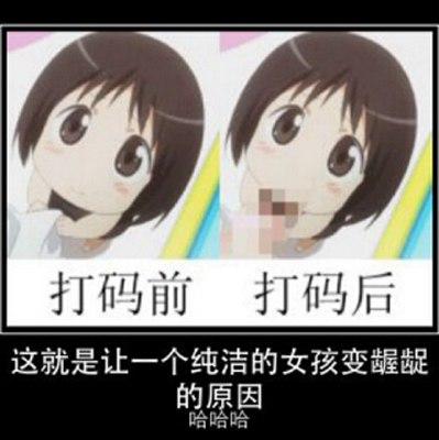 个性图片说说4