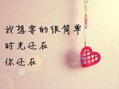 关于文字的句子-文字图片说说:离开后,就别说祝我幸福,你有什么资格祝我幸福
