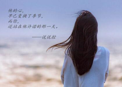 关于唯美的句子-唯美文字图片大全:这世间繁华若花,却抵不过你回眸那一刹那