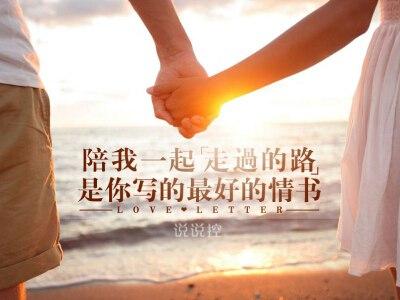 关于爱情的句子-爱情说说图片带文字:你的名字,是我见过最短的情诗