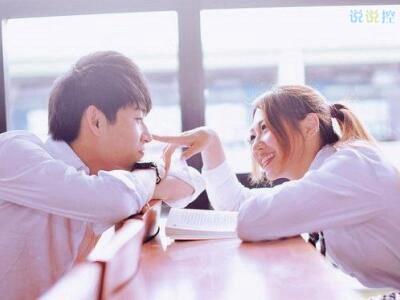 关于一见钟情的说说,一见钟情的句子短语