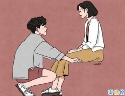 高级情话大全表白专用 甜言蜜语的情话2019最新版