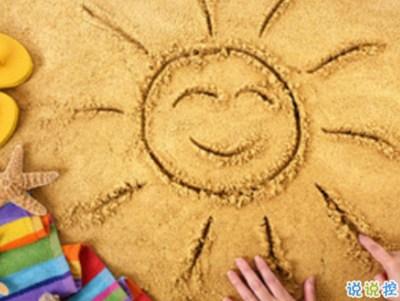 关于立夏的句子-2019立夏节气朋友圈说说配图 夏天到了的说说大全