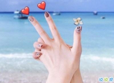朋友结婚朋友圈说说独特创意 朋友结婚祝福语2019精选