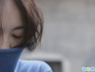 关于伤感的句子-最新爱情伤感的话配图 错过一个人的伤感句子