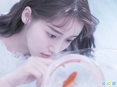 关于失恋的句子-发朋友圈暗示失恋了 失恋适合发的QQ说说