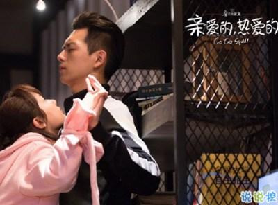 关于甜蜜的句子-亲爱的热爱的经典语录带图片 李现韩商言甜蜜撩人句子