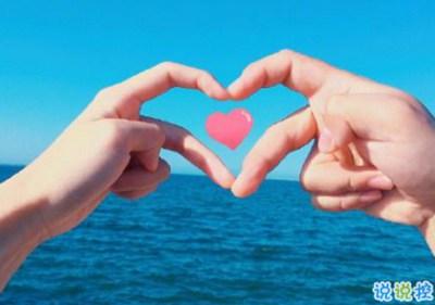 甜到爆炸的情侣说说 很甜很浪漫的情话撩人