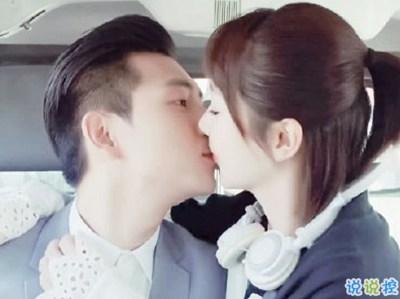 情话说说-韩商言情话大全带图片 韩商言说给佟年的情话句子