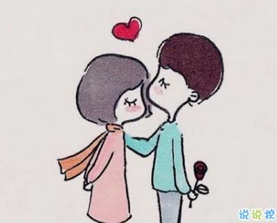抖音最适合表白的话合集 艾特对象的情话浪漫暖心