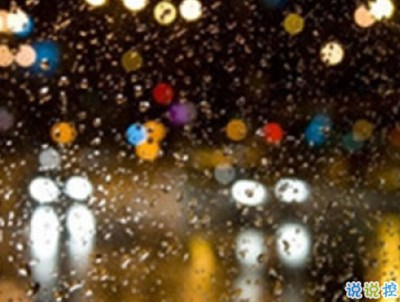 2021年天气说说-微信暴雨天气的说说带图片 暴雨天的心情说说