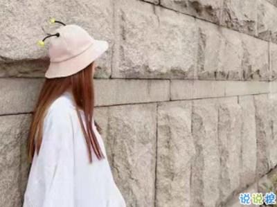 关于中秋节的句子-中秋节旅游发的说说配图 2019外出玩发微信的句子