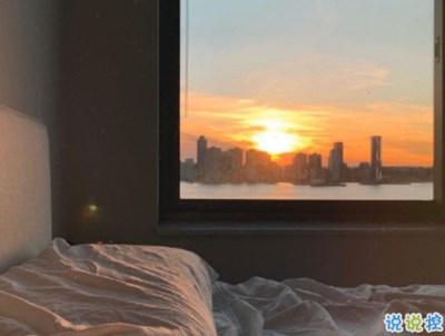 2021年早安说说-早安心语十字左右带图片 早安唯美一句话唯美说说精选