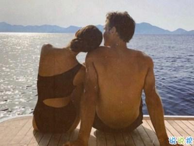 写给男朋友的心里话暖心感人 让男友心动的情话合集