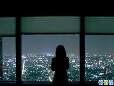 憋屈说说-压抑憋屈的心情短句带图片 别赢了道理输了感情