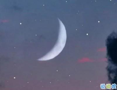 简单的晚安唯美句子 2020最新晚安心语唯美经典