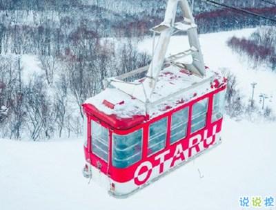 下雪说说-朋友圈晒雪景的句子带图片 下雪说说唯美简短配图