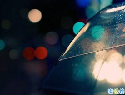 2021年下雨天说说-天气阴冷的说说带图片 下雨天气变凉的说说