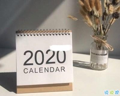 2020年伤感的跨年说说精选 唯美伤感跨年句子