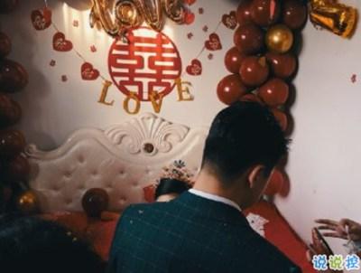 朋友结婚的朋友圈文案 参加婚礼伴娘的心情说说