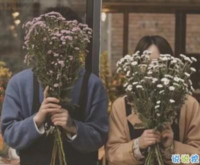20200202朋友圈秀恩爱说说 超级甜蜜的爱情句子