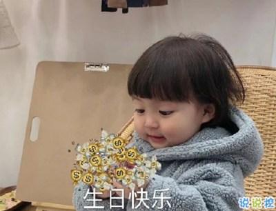 关于朋友圈的句子-宝贝儿子女儿生日文案经典 萌娃生日晒朋友圈说说带图片