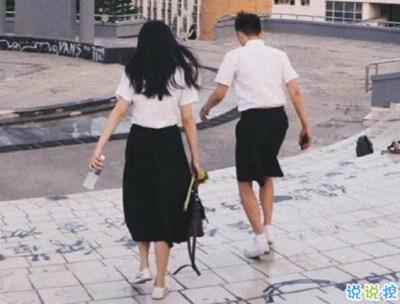 关于可爱的句子-520爱情说说可爱撩人带图片 2020年520表达爱意的句子