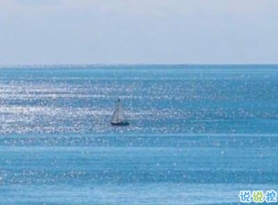 有关大海的朋友圈文案 海边说说唯美心情短句
