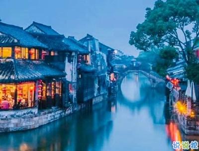 旅行发的朋友圈文艺小清新 最受欢迎的旅行说说精选