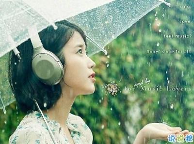 下雨天搞笑文案带图片 雨天可以发的幽默句子