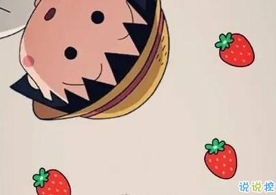谐音梗土味情话大全带图片 油腻搞笑的土味情话