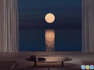 高情商晚安句子带图片 晚安小短句好听