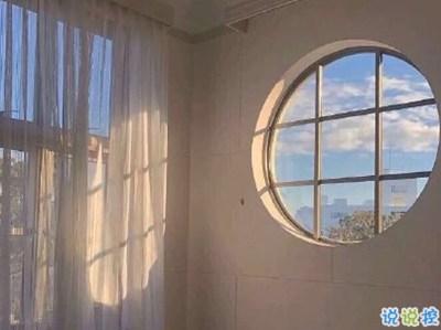 早安心语唯美句子 比较优美的早安句子带图片
