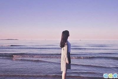 心情突然低落时发的说说大全 人间疾苦没有放过我一分