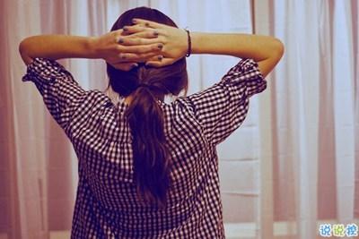 生活很现实的伤感爱情句子 很难过但很现实的伤感句子