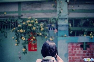 张嘉佳《从你的全世界路过》经典语录 张嘉佳关于人生和爱情的哲理句子大全
