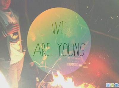 年轻人都应该懂得的人生哲理句子 27条关于现实生活的句子