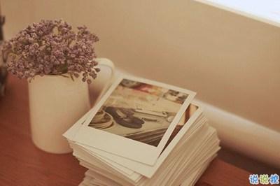 关于朋友圈的句子-微信朋友圈爱情说说带图片 阳光洒在身上像极了爱情